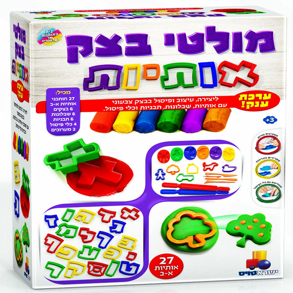 Dough Tools Playsets with Hebrew Alphabet Cutters