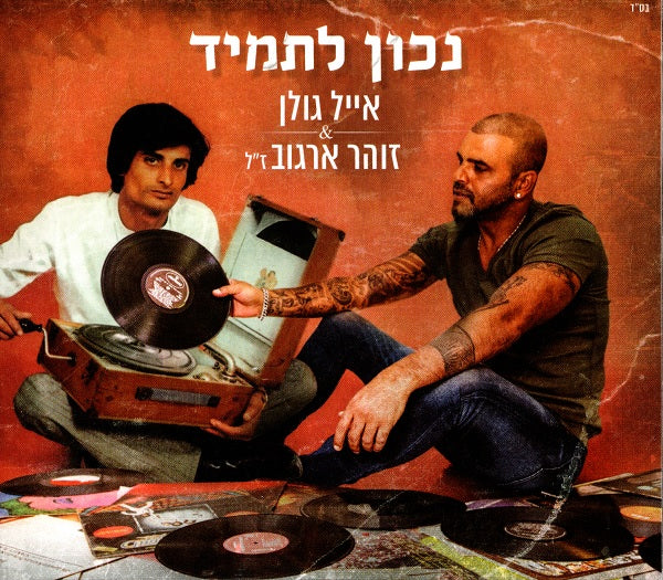 Eyal Golan and Zohar Argov CD - Right Forever