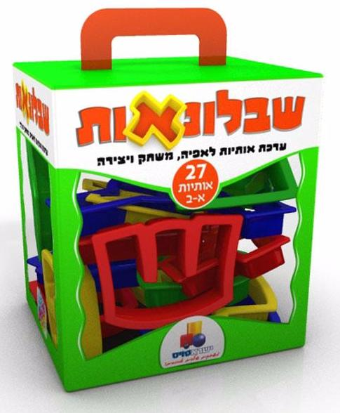 Hebrew Alphabet Cutters