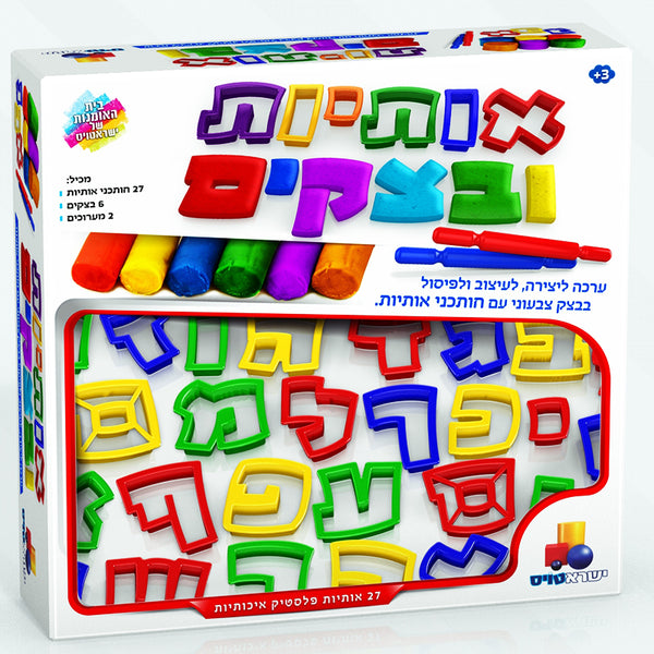 Hebrew Alphabet Dough