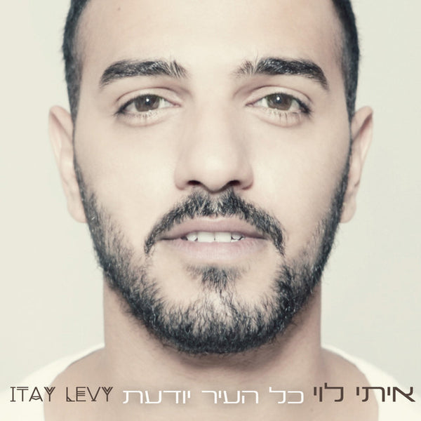 Itay Levy CD -  The whole city knows