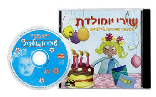 Birthday songs CD