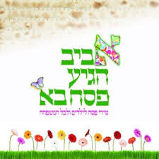 Passover Song CD