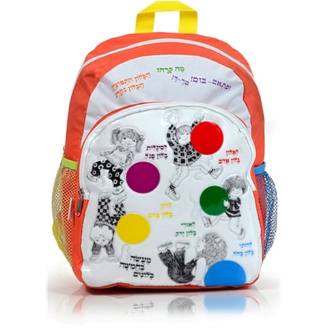 Tale of five Balloons - Kindergarten Backpack