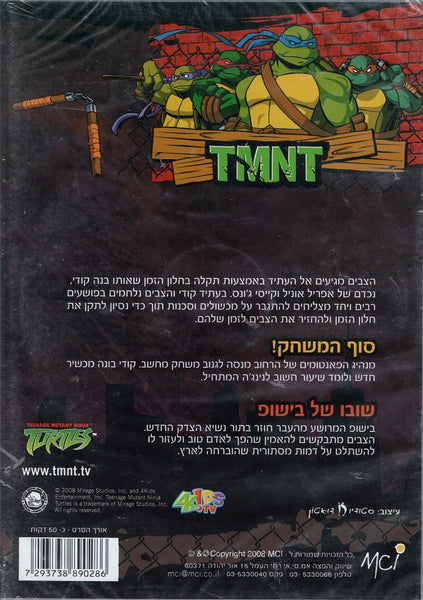 Teenage Mutant Ninja Turtles - End of the game