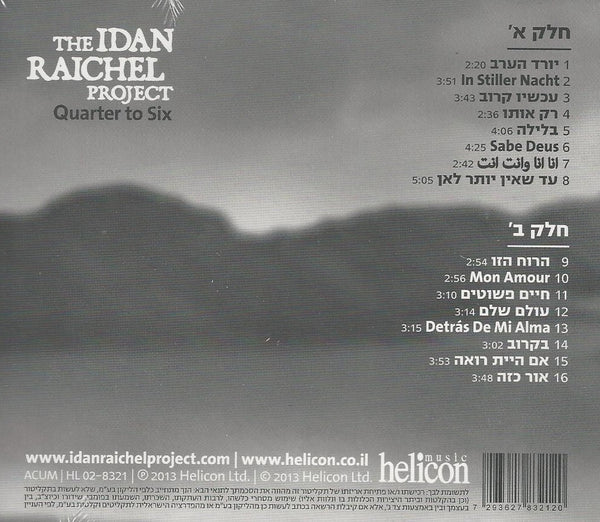 The Idan Raichel Project CD - Quarter to Six