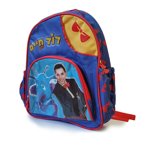 Uncle Haim - Kindergarten Backpack