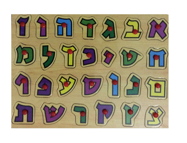 Wooden Hebrew Alphabet Letters