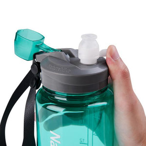 Fast Opening Sport Bottle - Naturehike LB