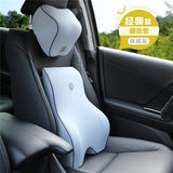 Car Memory Foam Cushion