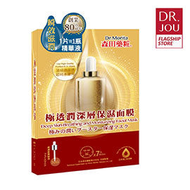 Dr. Morita Deep Skin Breathing Moisturizing Facial Mask 7S