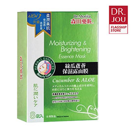 Dr. Morita Moist & Bright Essence, Mask (Cucumber & Aloe) 8S