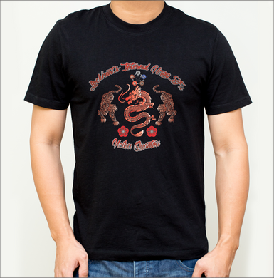 Lockhart's Internal Kung Fu T-Shirt (3 Variations)