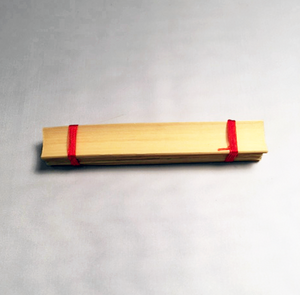 Golden Bamboo Gouged Cane - Dolce Music Store