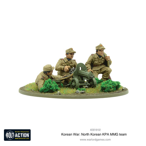Korean War: North Korean KPA MMG team