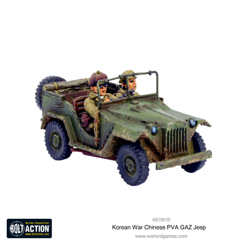 Korean War: Chinese PVA GAZ Jeep