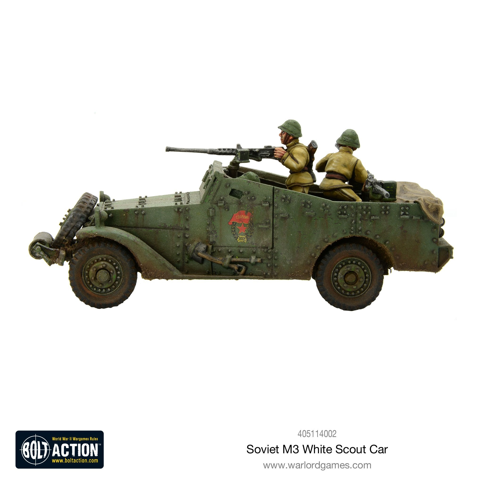 Soviet White scout car