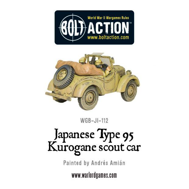 Japanese Type 95 Kurogane scout car