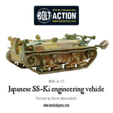 SS-Ki engineering vehicle