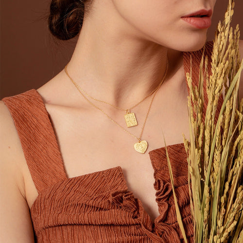 Avery Square Necklace