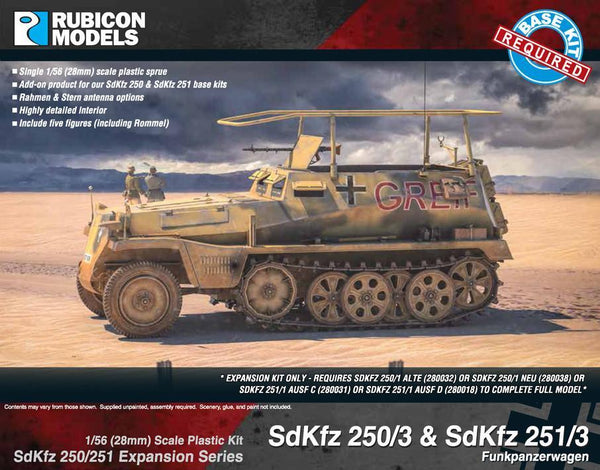 280039 - SdKfz 250/3 & 251/3 Expansion Set