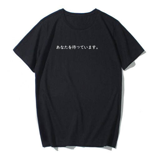 Japanese Letters Style Short Sleeve 100% Cotton Ultra Soft T-shirt