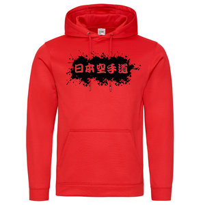 Karate Do Kanji Red Hoodie
