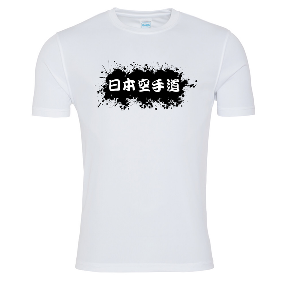 Karate Do Kanji T-shirt (White-Black)