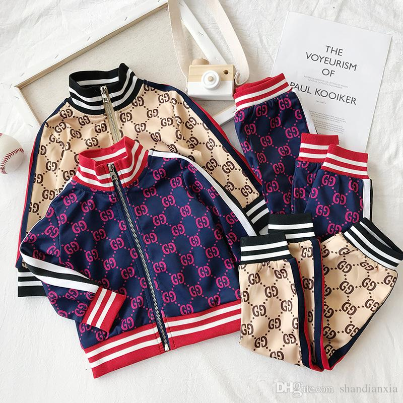Kids Luxury Sports Wear Set