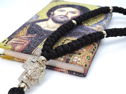 50 Knots Orthodox Christian Prayer Rope