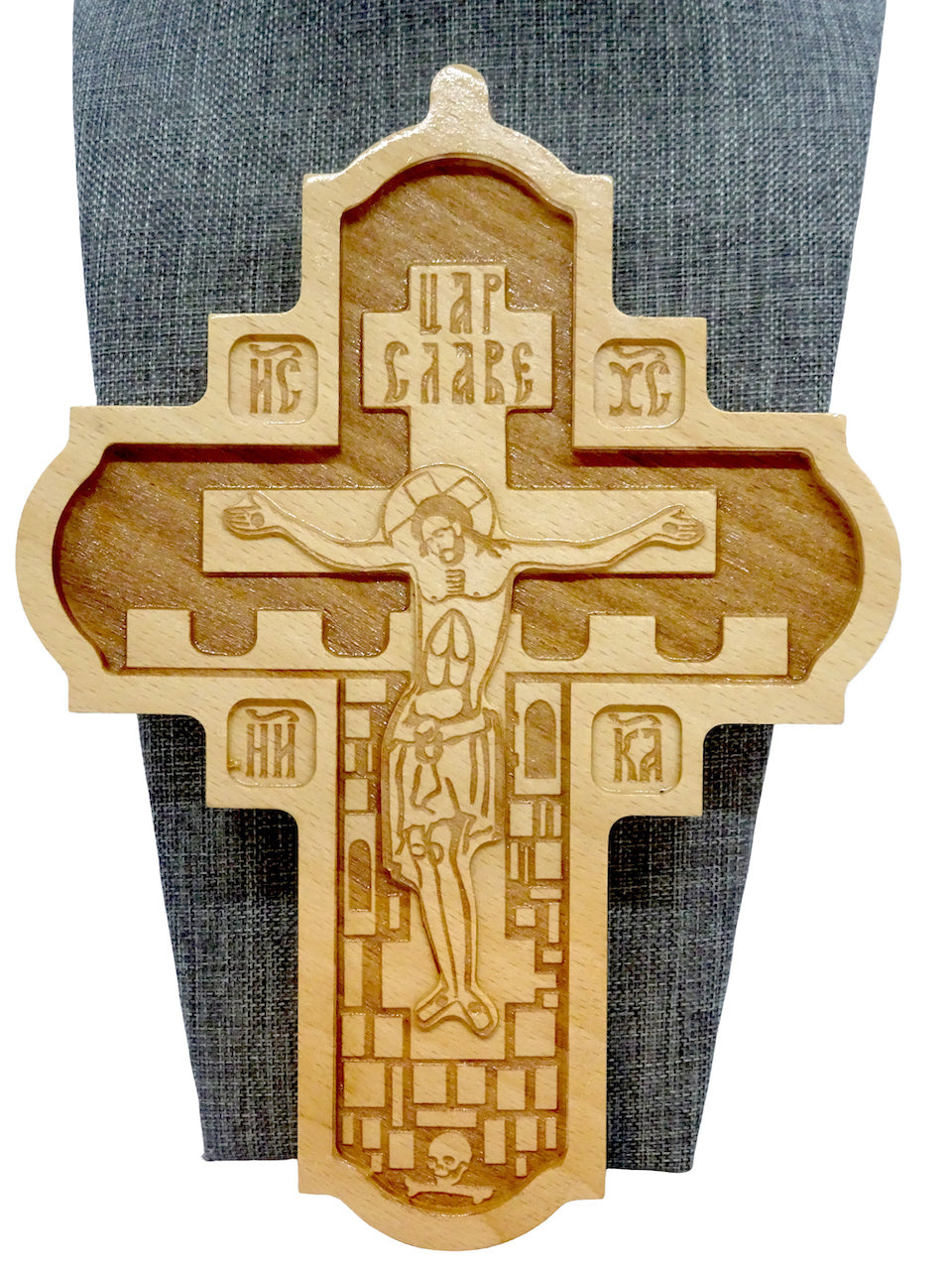 Orthodox Wall Wood Cross with the Carved Image of Jesus Christ