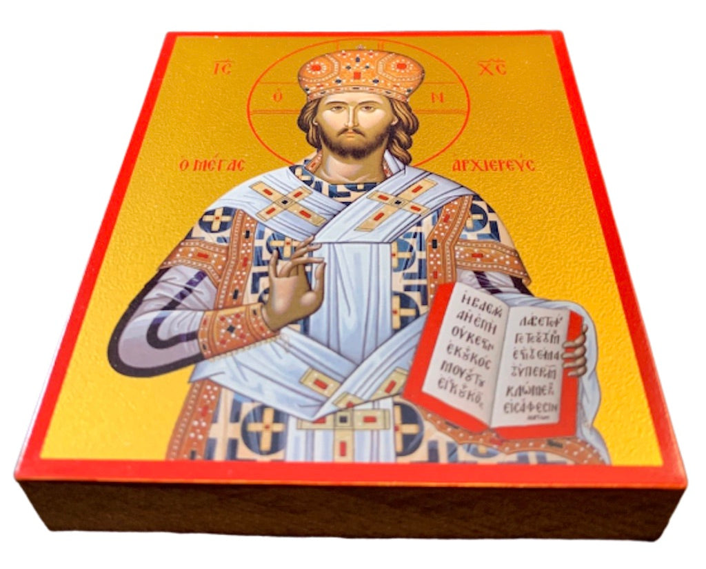 """The Great Hierarch"" Icon of our Lord Jesus Christ"