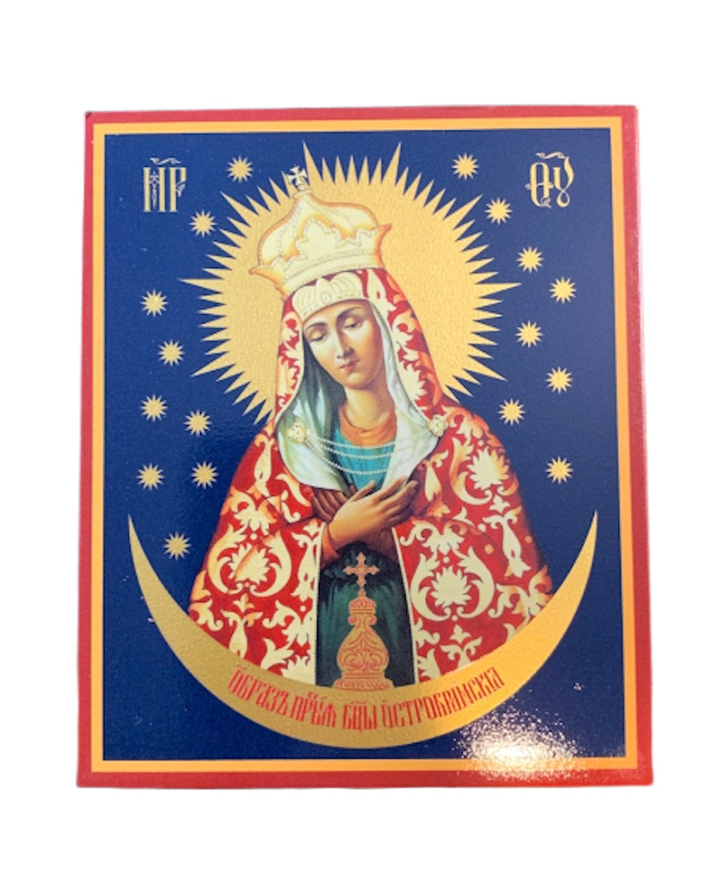 "Russian Orthodox Icon of the Mother of God ""Ostrobramskaja"""