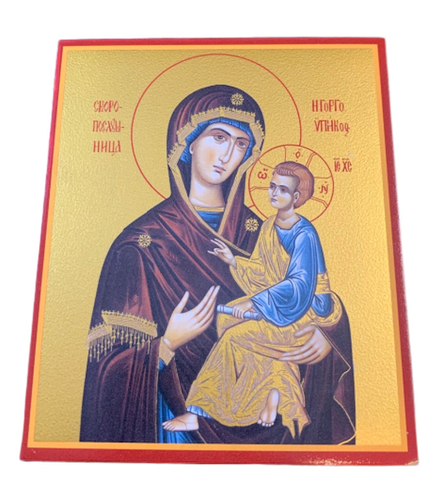 "Orthodox Icon of the Mother of God ""Quick to Hear"""