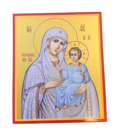 Orthodox Icon of the Mother of God of Jerusalem