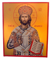 """The Great Hierarch"" Icon of our Lord Jesus Christ - anastasisgiftshop.com"