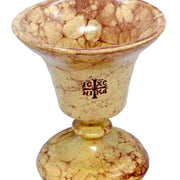 Tabletop Orthodox Ceramic Vigil Lamp in Ivory-Beige Color with the image of the Byzantine Cross - anastasisgiftshop.com
