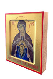 """Helper in the Childbirth"" Icon of the Mother of God - anastasisgiftshop.com"