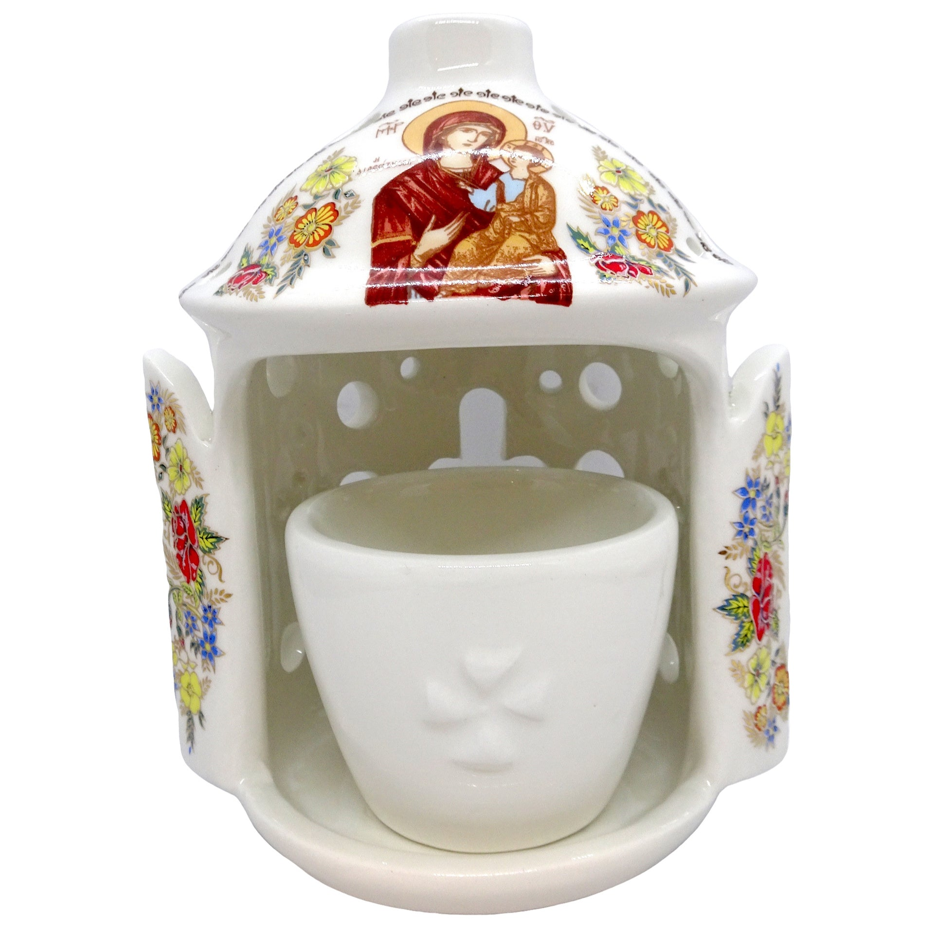 Greek Orthodox Ceramic Vigil Lamp Oil Burner