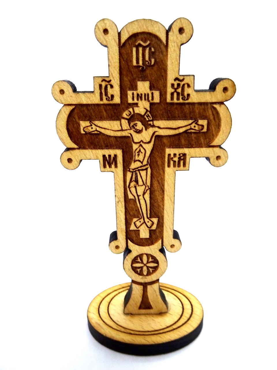Laser Engraved Orthodox Wooden Standing Cross