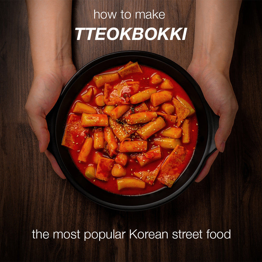 Tteokbokki Korean Spicy Stir Fried Rice Cakes