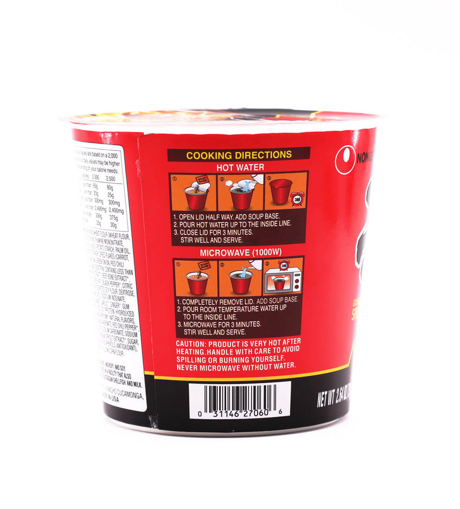 Nongshim Shin Noodle Soup Gourmet Spicy(Small Cup) - Asian Mart