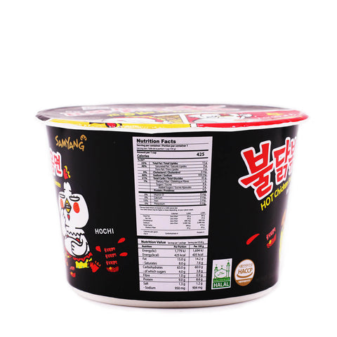 SAMYANG Hot Chicken Flavor Ramen Big Bowl 105g (3.70oz)