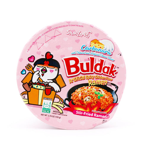 Samyang Carbo Hot Chicken Flavor Ramen Big Bowl 3.70oz (105g)