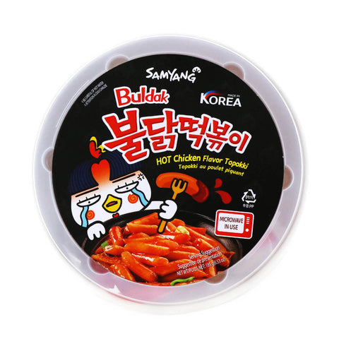 SAMYANG Buldak Hot Chicken Flavor Topokki Bowl 185g (6.53oz)