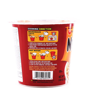 Nongshim Neoguri Spicy Seafood Flavor Noodle Soup (Small Cup) 2.64oz (75g)