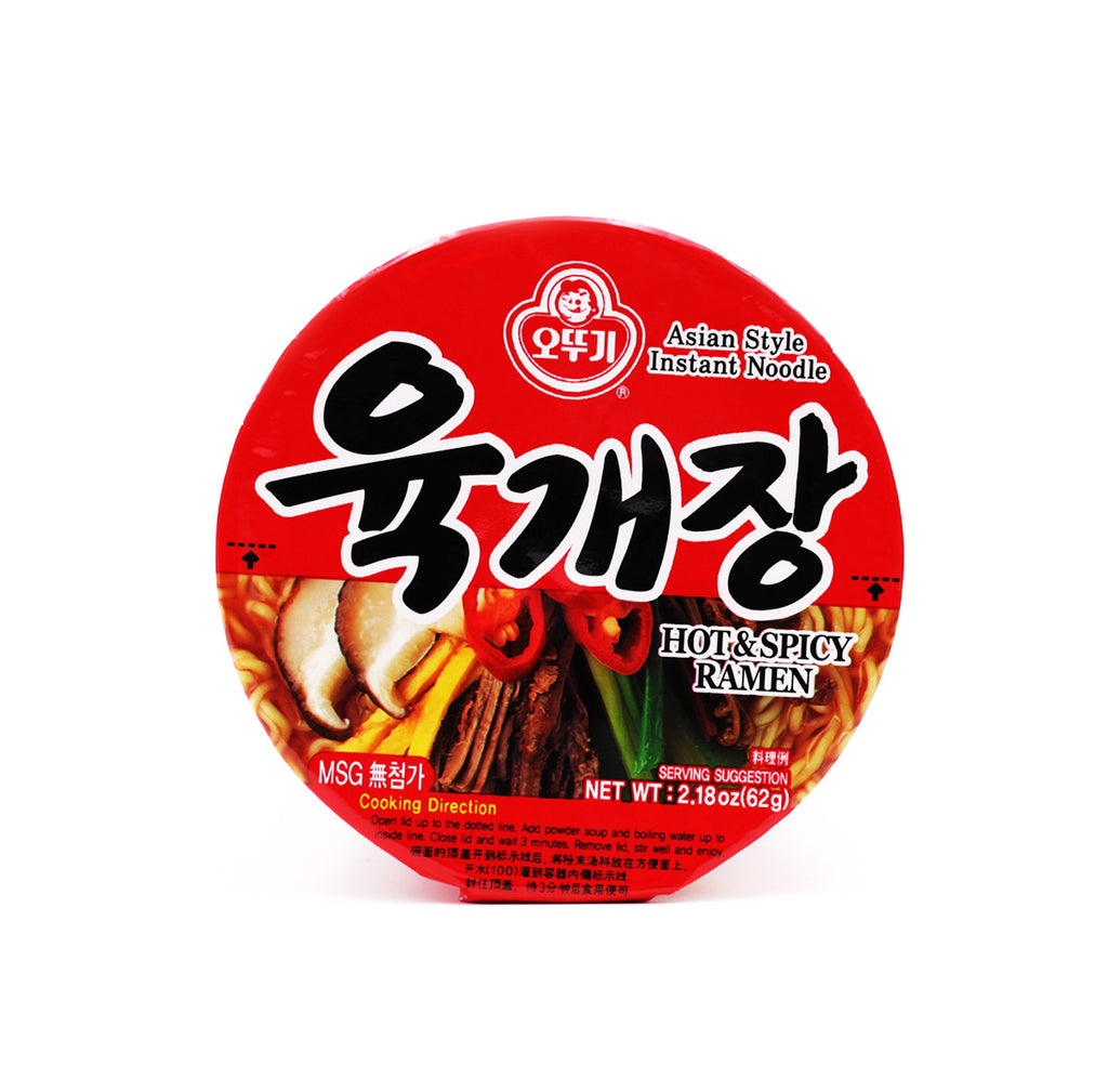 OTTOGI Asian Style Instant Noodle 육개장 Hot & Spicy Ramen (Small Cup) 2.18oz (62g)