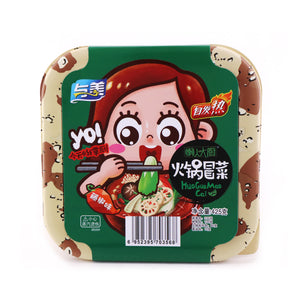 Yumei Self-Heating Instant Hotpot Green Chinese Prickly Ash Flavour 425g