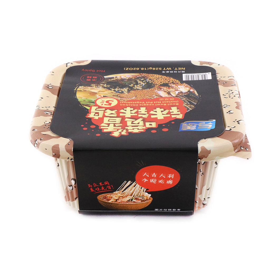 YUMEI Bowl Veggie Chicken- Instant Hot Pot Vegetables Hot Spicy 528g (18.62oz)