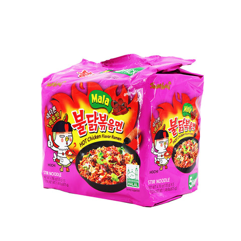 Samyang Mala Buldak Hot Chicken Flavor Ramen Family Pack, 4.76oz (135g) x 5Pks, 675g